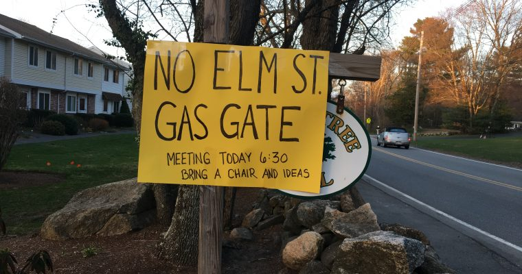 Elm Street Gas Gate Station