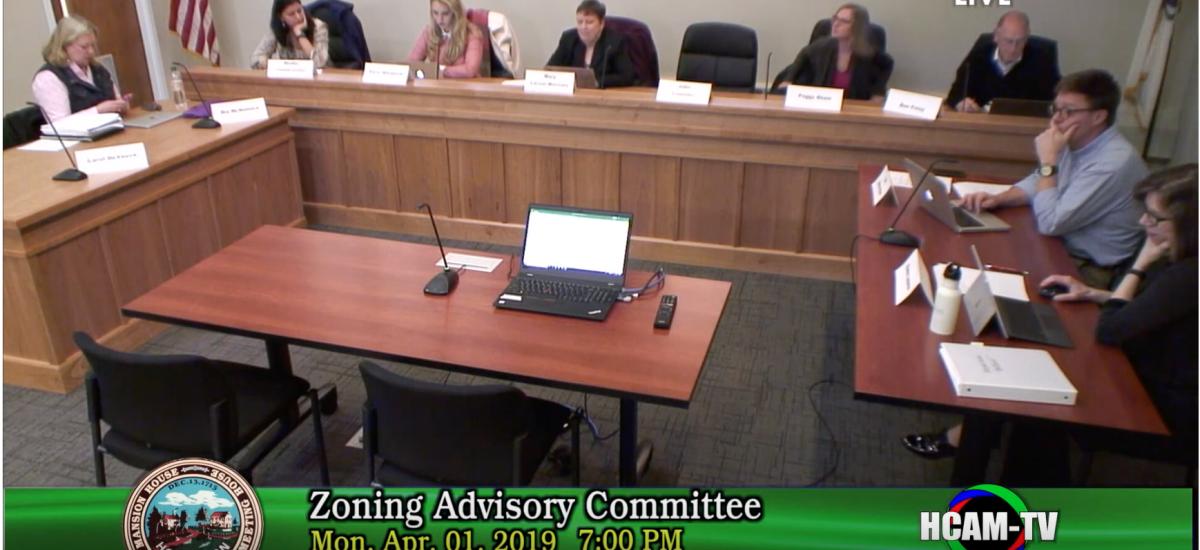 Zoning Advisory Committee Meeting